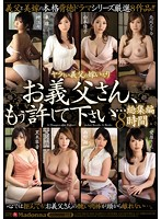Naughty Father-In-Law's Bride Violation - Please, Daddy, Stop... Highlights Collection 8 Hours Download