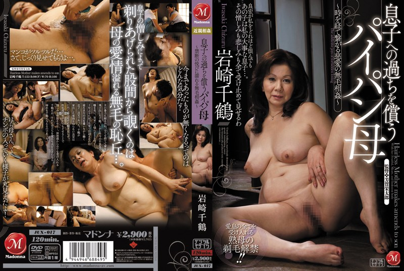 JUX-017 Mama Offers Shaved Pussy As Compensation For Her Son's Mistakes - Hairless Adultery Of Love That Surpasses Time - Chitzuru Iwasaki