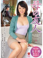 Mom's Friends    Yumi Anno (jux00582)