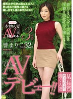 First Time Shots A Real Life Married Woman AV Documentary A Working Married Woman At A Famous Theme Park Mariko Hibiki, Age 32 In Her AV Debut!! Download