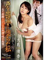 I Was Defiled And I Couldn't Make A Sound She Was Only 1 Meter Away From Her Husband, And She Muffled Her Cries Of Pleasure Yuka Oshima Download