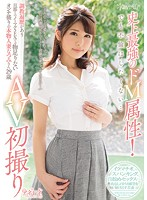 Kawaii* The Strongest Maso Sexual Habits! But She Doesn't Want To Commit Adultery... This Real Married Woman Has Got A Breaking In Habit But She Isn't Satisfied With Normal Sex And Is Hitting The Peak Of Her Womanhood Natsumi-san 29 Years Old Her AV First Time Shots Download