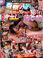 Shocking Online Leak! Girls In Yukatas On The Way Home From Summer Festivals Raped By Gangs Of Guys And Forced To Take Their Creampies 下載