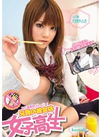 A Story Like in a Sex Manga! My Brother's Girlfriend is a Schoolgirl Risa Tsukino (kawd00254)