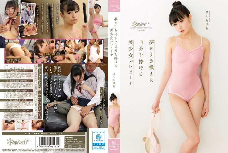 KAWD-642 This Beautiful Girl Ballerina Will Give Up Her Body In Exchange For Her Dream Yura Sakura