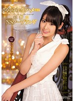 The Luxurious Bareback Soapland Where You Can Have Bareback Sex With Yura Sakura Download