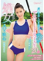 Practically A Virgin This Athletic College Girl Has Long Arms And Legs & A Tight 52cm Waist 20 Years Old She's Decided To Make Her AV Debut Past Sexual Partners: Only 1... But She Loves Cock Chisato Takashima Download