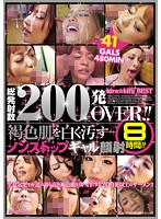 Kira Kira BEST: Over 200 Cum Shots In Total! Eight Hours of Tan Gals' Cum Faces! Download