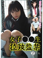 High-School Student, Kidnapped 2 Download