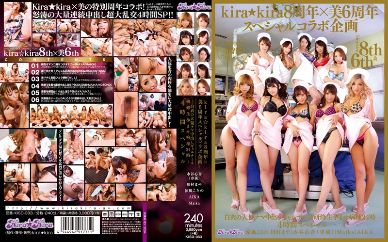 KISD-083 Kira Kira 8th Anniversary - Beautiful 6-Year Special Collaboration Variety Show - White Robed Gal Trainee Nurses Takes Gallons Of Creampies - The Pregnancy Fetish Ward - Four Hour Special