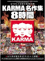 KARMA Masterpiece Collection 8 Hours Download
