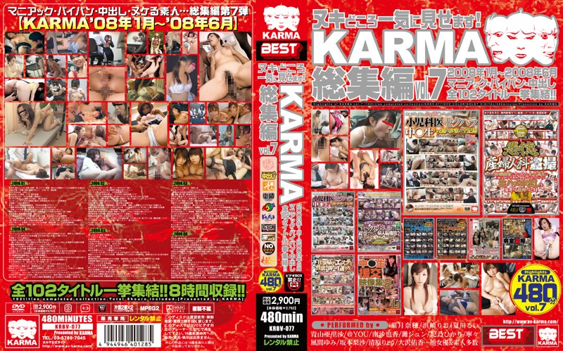 KRBV-077 The Show At Once Far From Nuki! Vol.7 Omnibus KARMA