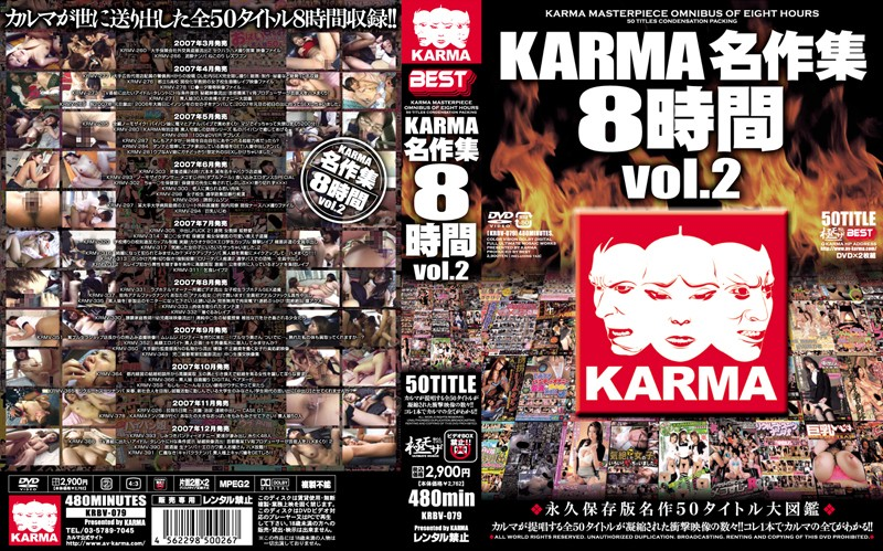 KRBV-079 8 Hours KARMA Masterpiece Collection Vol.2