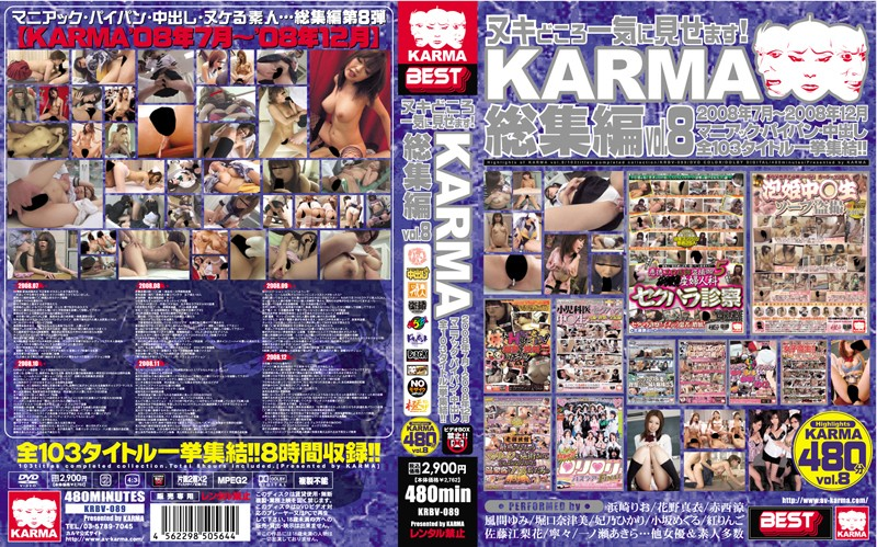 KRBV-089 The Show At Once Far From Nuki! Vol.8 Omnibus KARMA