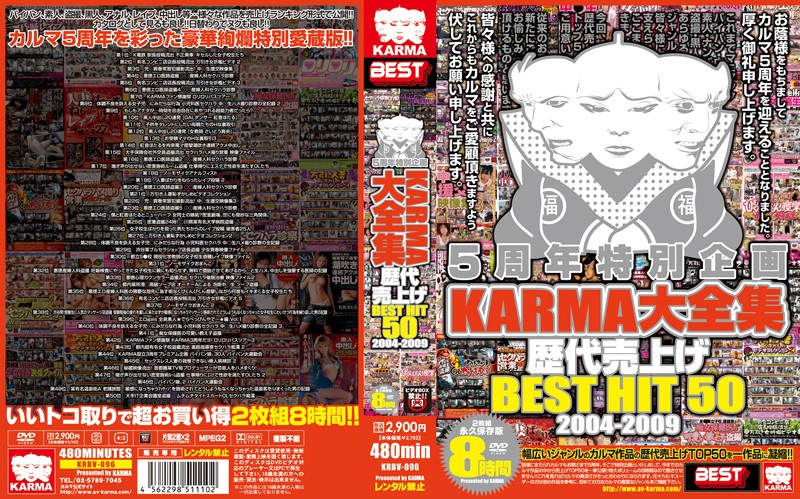 KRBV-096 BEST HIT The Successive Sales Daizenshu KARMA Anniversary Special 5 50 2004-2009