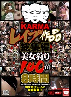 KARMA Rape Special Highlights - Beautiful Girl Hunting Selection 100 Download