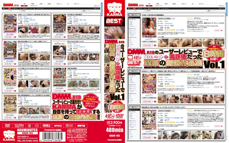 KRBV-185 According to DMM.R-18's User Review (Nasty Isn't It) Highly Rated Carefully Selected Works vol. 1