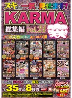 Presented Complete and Unabridged! KARMA Highlights vol. 24 Download