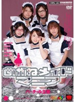 There Is Something About Maid With Glasses - Virtual POV Download