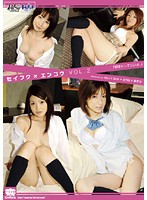 Uniforms X Compensated Dating vol. 2 Download
