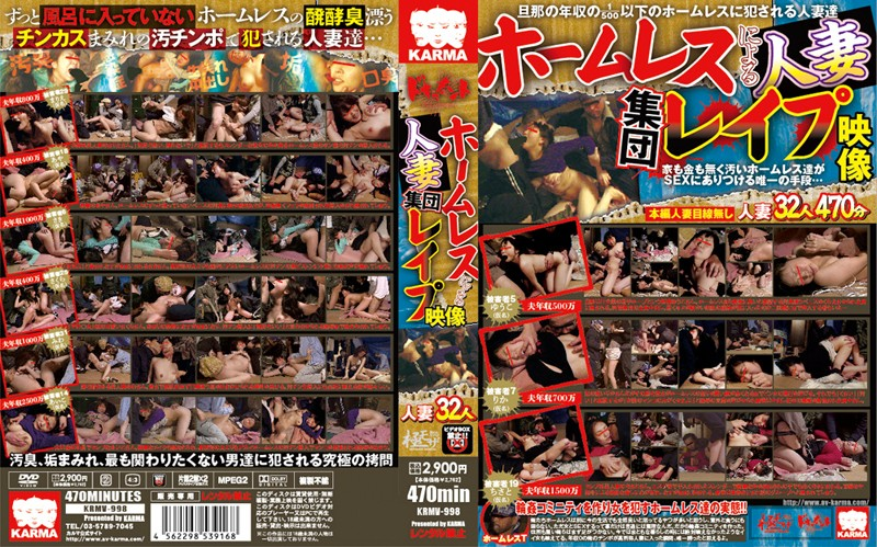 KRMV-998 Married Woman Enjoys Gang-Bang Paradise By Homeless