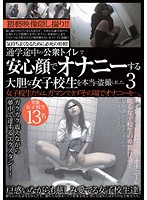 Real Hidden Cam Of Girls Masturbating In Public Toilets On The Way To School 3 Download