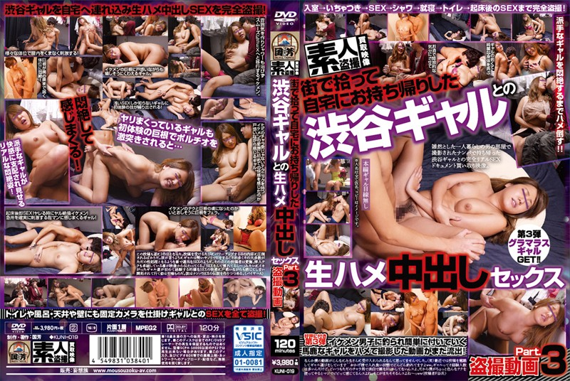(kuni00019)[KUNI-019] Peeping Footage Purchased From An Amateur - Hidden Camera Video Of Shibuya Girls Brought Home For A Raw Creampie Fuck Part. 3 Download