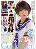 Cute and Beautiful Girl In Uniform Collection. 57 People 8 Hours of Footage Download