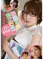 kawaii* BEST I Like You With Your Glasses On 23 Girls 8 Hours Download