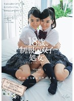 "Twin 18-Year-Old Virgins In Uniform. ""New Experiences You Can Only Have When There's Two"" Mari Ashida, Eri Ashida"