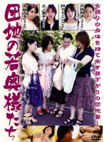 Young Apartment Wives 2 下載