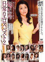 Smelly everyday porn 2 Download