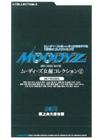 Moodyz Actress Collection 2 Download