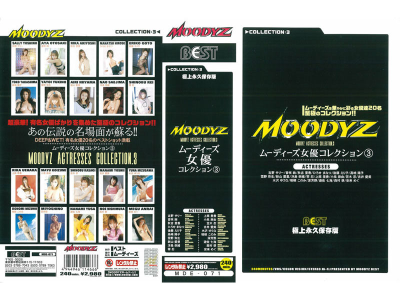 Moodyz Actress Collection 3