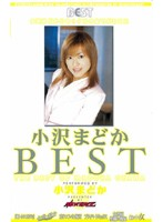 Madoka Ozawa BEST Download