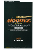 Moodyz Actress Collection 5 Download