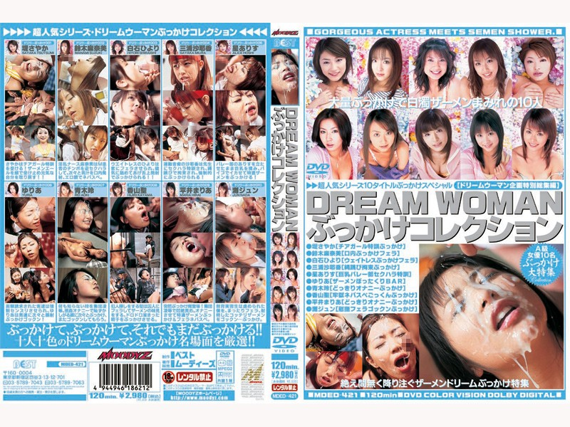 MDED-421 Dream Woman BUKKAKE Collection