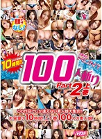 Wataru Ishibashi's HUNTING Best 100 Part 2 First Volume (mdud00270)