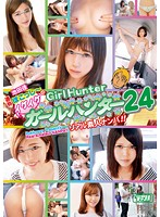 Kei Ikeda - Alias: Pokosshi - Hot Girl Hunter 24 Download