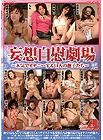 Fantasy Masturbation Theater: 14 Sweet Babes Wildly Masturbating Download