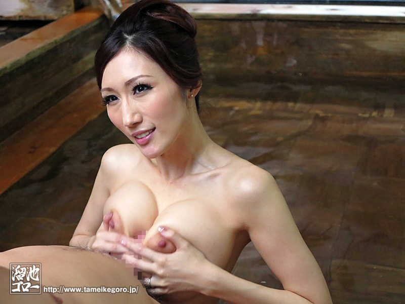 Temptation Of The Hot Spring Female Owner Julia