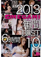 2013 MEGAMI, The Annual Best 10, 6 Hours Download