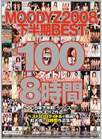 MOODYZ Best 100 Titles Of The Second Half Of 2008 Eight Hours Download