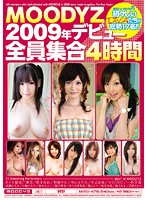 MOODYZ 2009 Four Hour Complete Debut Collection Download