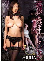 Slave MILF Auction JULIA (mide00267)