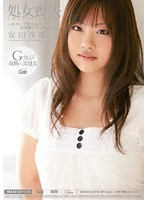 Lost Virginity: G-Cup Beauty Saya Yasuda Has Her First Experience Download