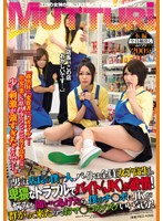 """I, The Manager Is The Only """"Man"""", All The Part-Timers Are """"Schoolgirls"""". An Indecent Incident Causes A Part-Timer (Schoolgirl) To Get Horny! I Was Comforting Her When The Schoolgirls Started To Swarm Around My Cock. Fucking Their Pussies Feels So Good! Download"""