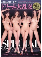 Best Hot Bodied Dream Girls - Large Orgies Special Julia Haruki Sato Yuna Shina Mitsuki Asuka Download