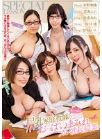 A Big Tits Private Tutor Team! A Titty-Filled Full Erection Education Download
