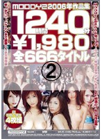 MOODYZ 2006 Title Collection 2 Download